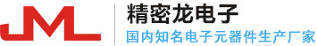深圳市jing密long电子ke技有限公司