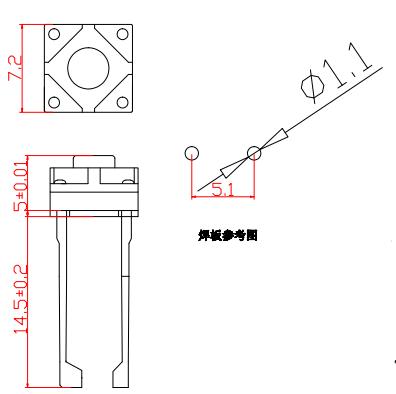 防水轻触开关TS-1119D图纸